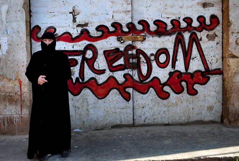 SyriaFreedom