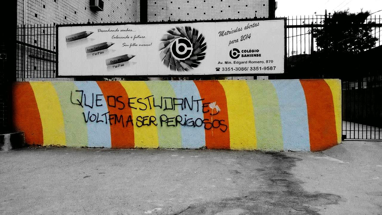 murorj2014